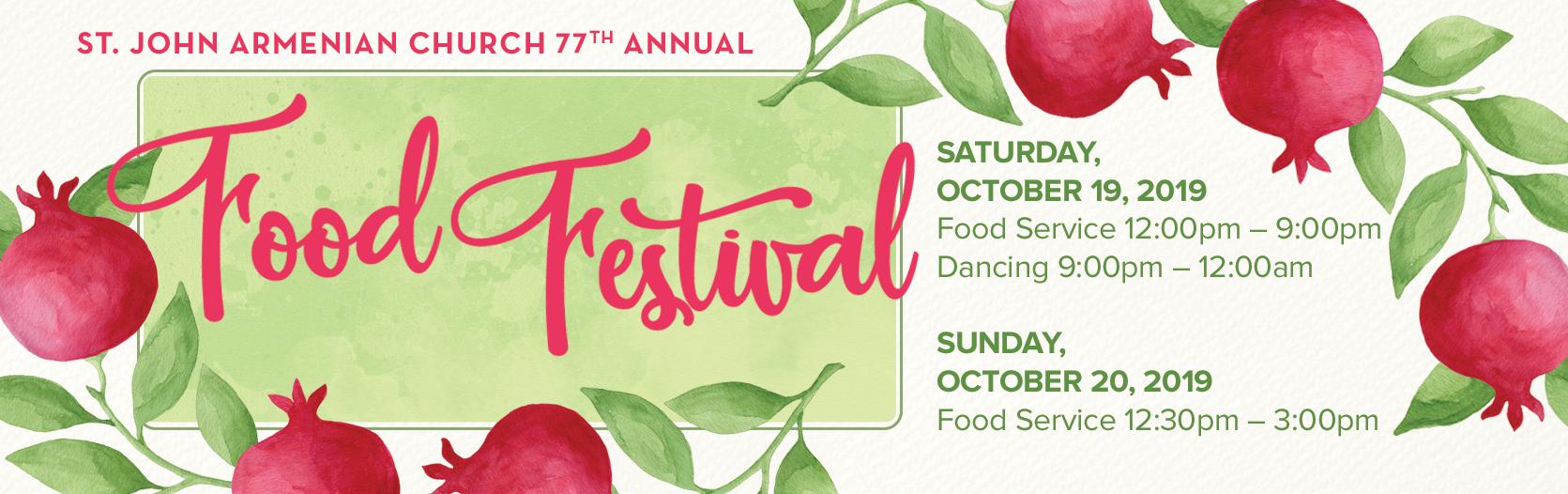 77th Food Festival