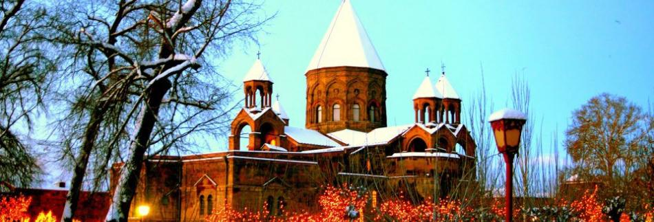 Holy Etchmiadzin   St  John Armenian Apostolic Church
