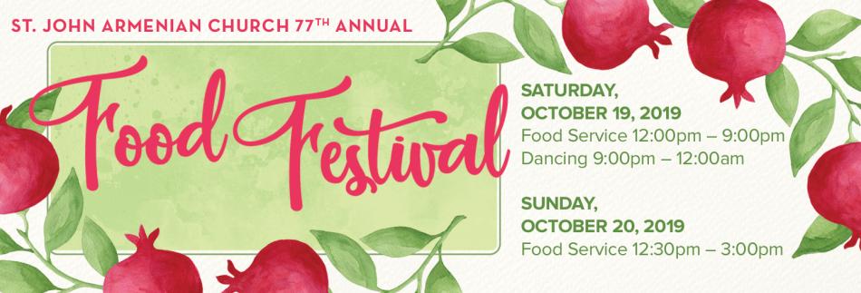2019 Food Festival